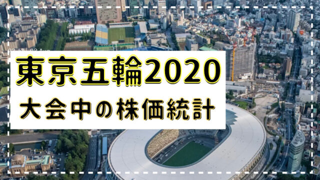 TOKYO2020-Olympic-thumbnail